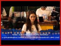 Embedded thumbnail for เพลง จันทร์ By พริม พริมา Feat.วงมโหระทึกเป่าจินจง
